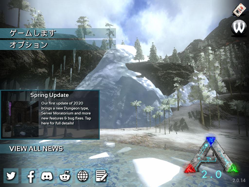Ark:Survival Evolved(モバイル版)